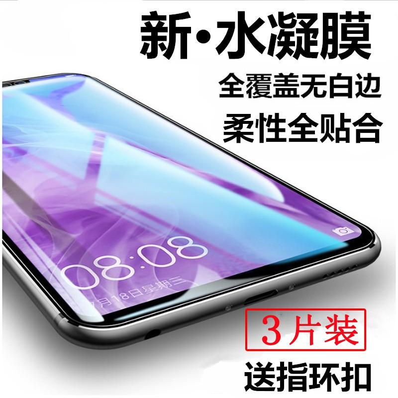 ✻✙谷歌Pixel2水凝膜 Pixel3XL全屏鋼化軟膜Pixel3A XL手機保護貼膜
