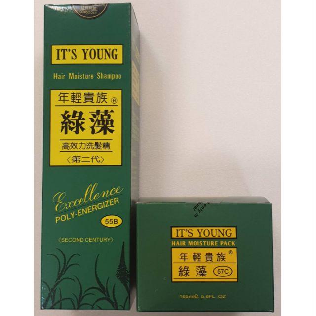 年輕貴族 綠藻🌿高效力洗髮精500ml&免沖洗護髮霜165ml🌿現貨 💯正品公司貨 年輕貴族 綠藻 第二代 高效力洗髮精