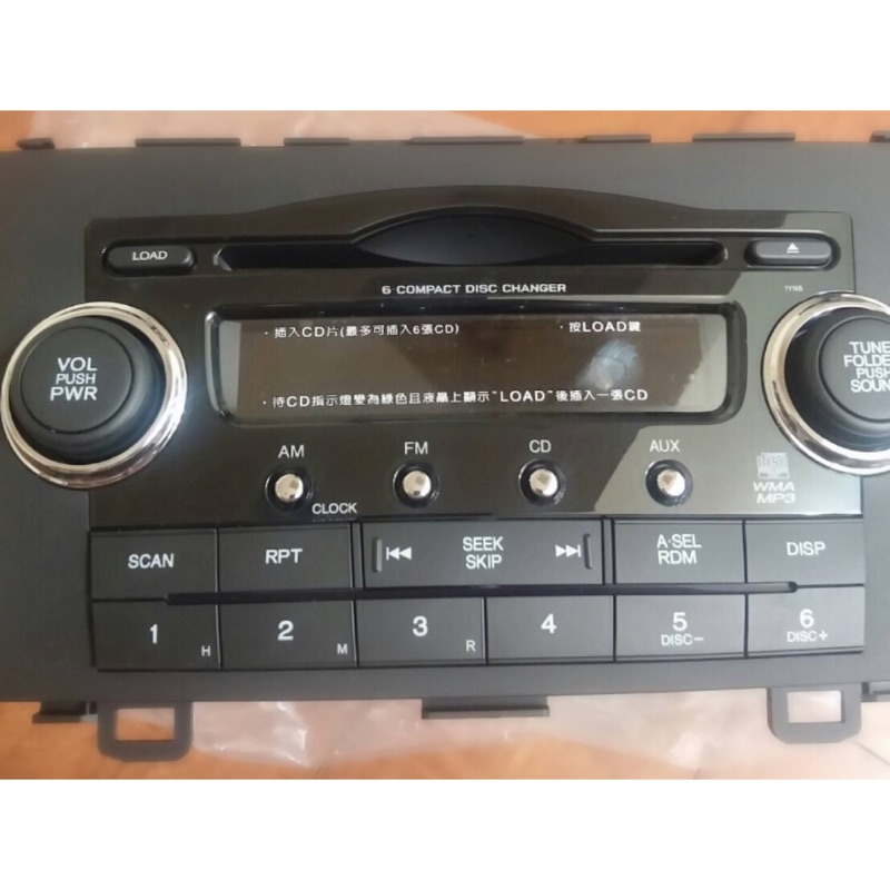 HONDA 喜美三代 3.5 CRV CRV3 原廠音響主機