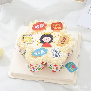 ❤️熱賣❤️母親節烘焙蛋糕裝飾復古卡通手繪媽媽健康美麗福氣滿滿許願祝福牌 高雄市