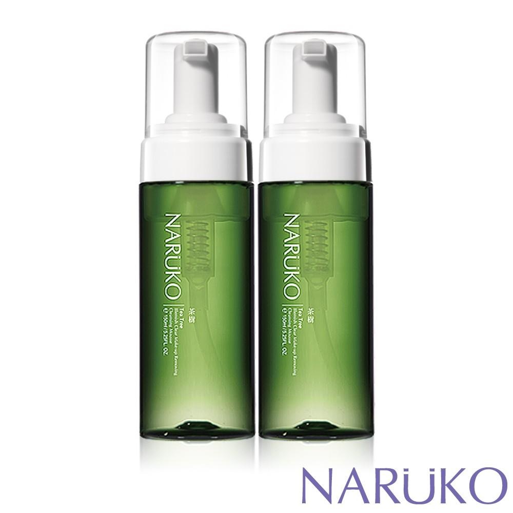 NARUKO牛爾 茶樹粉刺快閃洗卸兩用慕絲2入組 無油感不緊繃 卸妝 洗臉 控油