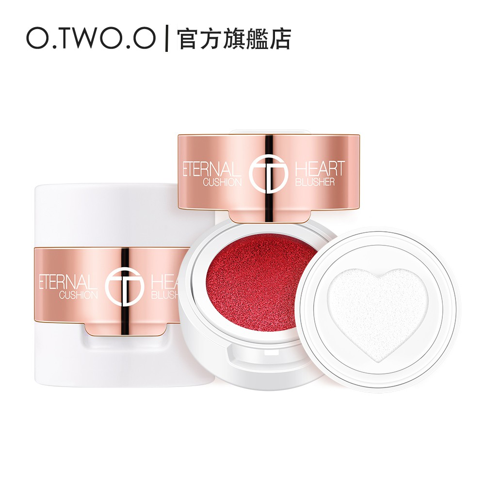 O.TWO.O 腮紅4色 心形氣墊天鵝絨質地自然紅潤獨家美妝