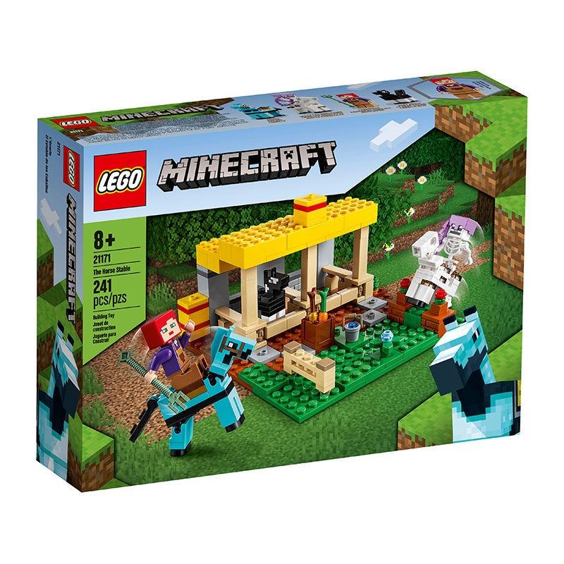 【現貨 關注減300 正品保障】樂高6月新品LEGO馬廄21171我的世界遊戲場景小顆粒兒童玩具積木