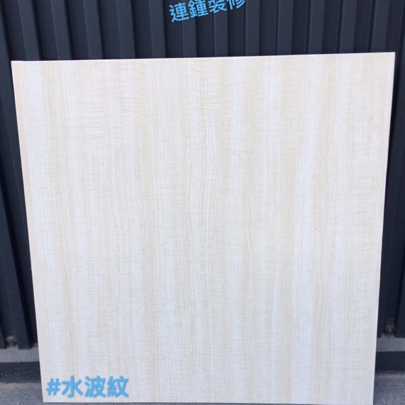 輕鋼架 天鵝牌 華麗貼皮 PVC 塑鋼板 塑膠板 浴室天花 台灣製 天花板 明架 DIY 防潮 防水 一級防焰