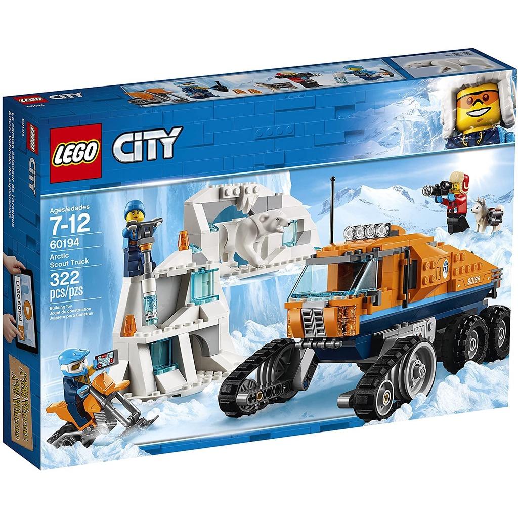 [Yasuee台灣] LEGO 樂高 60194 城市系列 極地偵察車 履帶前驅可以收納電單車 下單前請先詢問