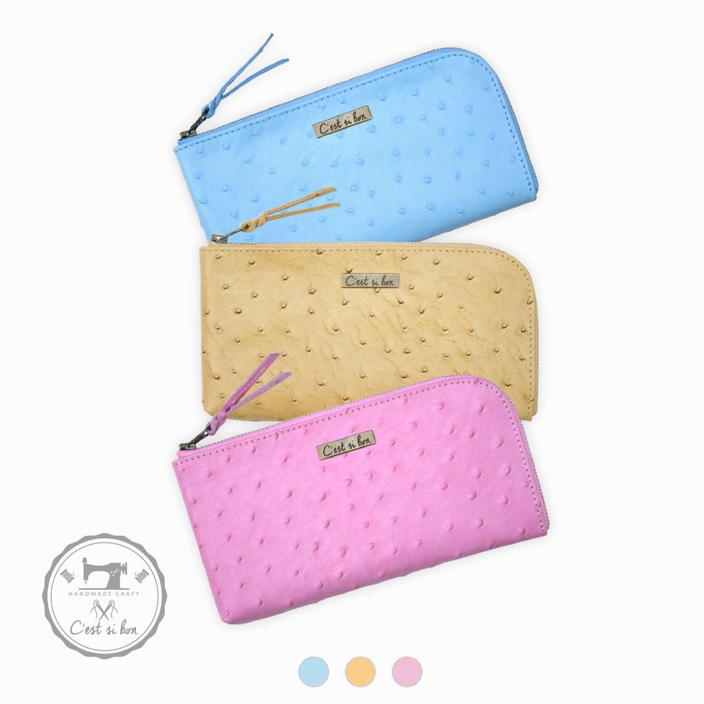 【C'est Si Bon】真皮壓紋 L型拉鍊長夾【3色】大容量分層卡位 裝手機 禮物盒裝
