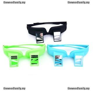 [THE] BBS床棱鏡眼鏡水平懶人玻璃床閱讀躺下的手錶