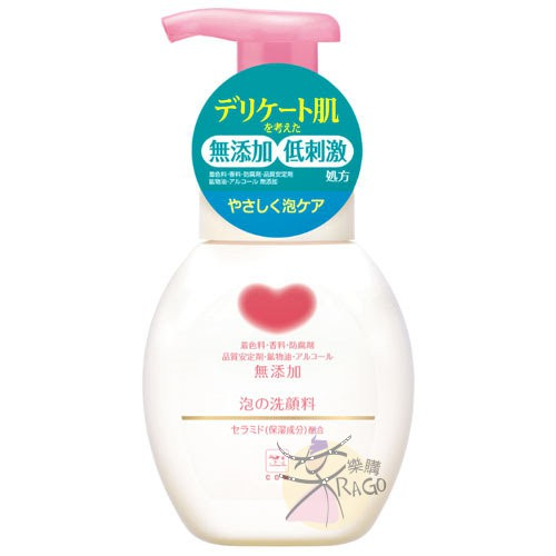 COW牛乳石鹼 無添加系列- 植物性泡沫洗面乳 200ml 【樂購RAGO】 日本製