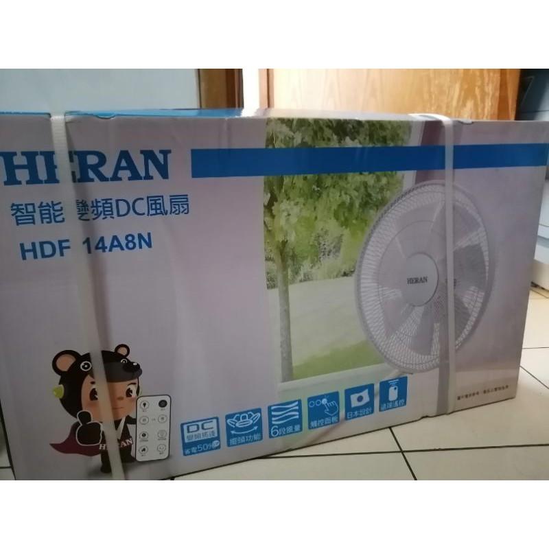 2021新版!禾聯日本品牌馬達14吋智慧觸控變頻7葉片DC節能風扇(HDF-14A8NH)HERAN禾