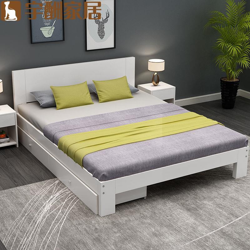 【宇酬家居】簡約現代實木床家用單人1.5米簡易雙人1.8m胡桃色1.2出租房經濟型