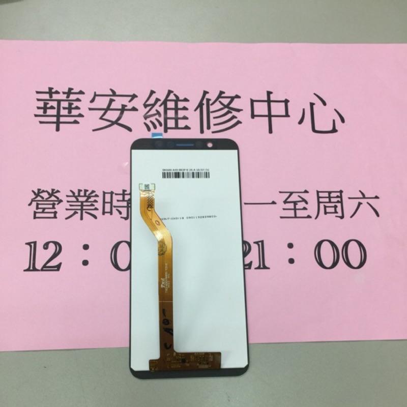維修ASUS ZenFone Max Pro ZB601KL/ZB602KL原廠液晶螢幕 面板總成 觸控螢幕 玻璃 破裂