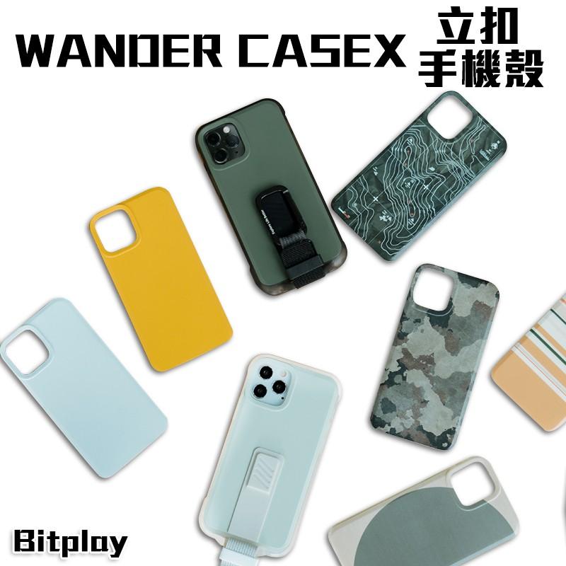 BitPlay Wander Case 立扣殼 for iPhone 12素色款