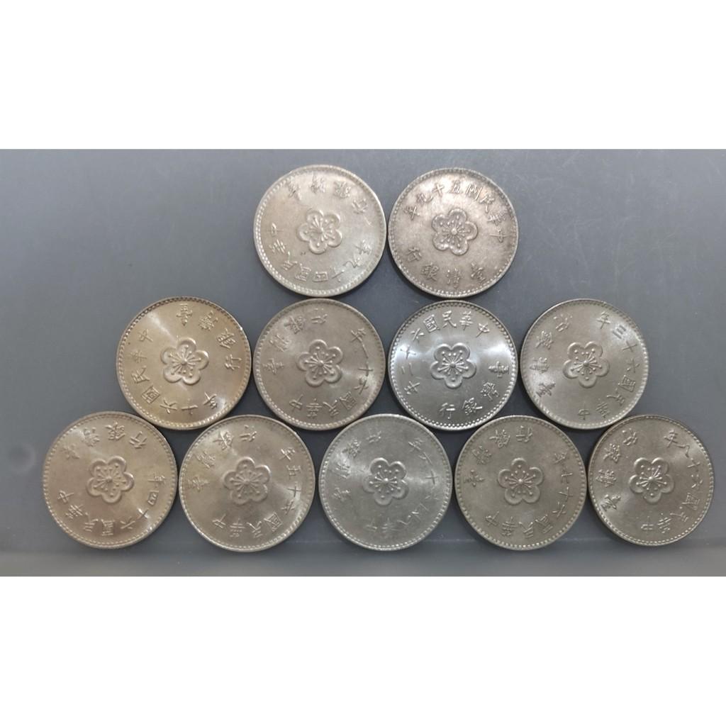 民國49 59 60 61 62 63 64 65 66 67 68年1元硬幣 全套共11枚
