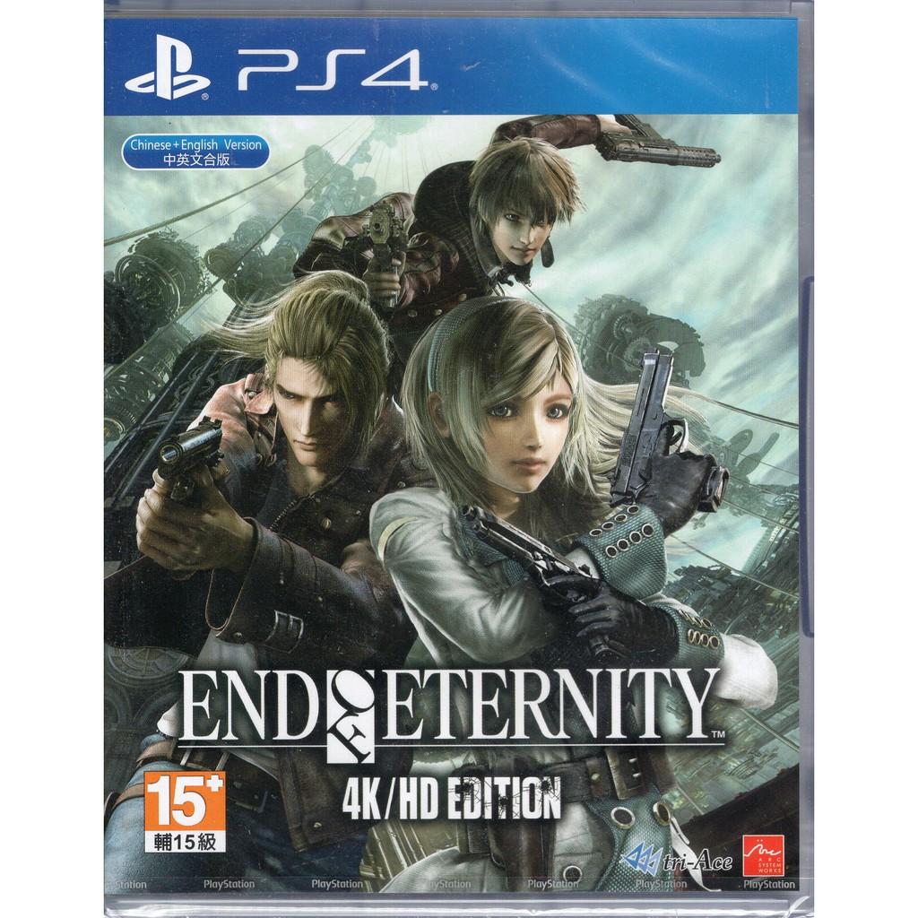 PS4遊戲 永恆的盡頭 4K/HD 版 END OF ETERNITY 中文亞版【魔力電玩】