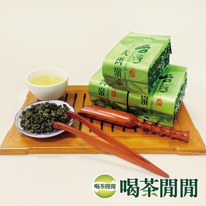【喝茶閒閒】台灣首選大禹嶺烏龍茶葉/清香/T0A3600/大禹嶺/茶葉