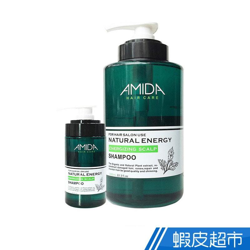 Amida 蜜拉平衡去脂洗髮精 買大送小(1000ml+250ml) 廠商直送 現貨