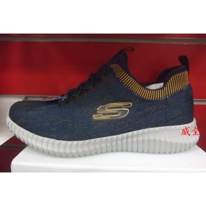 【威全全能運動館】SKECHERS ELITE FLEX健身房 運動 健走鞋 現貨保證正品公司貨 男鞋52642NVYL