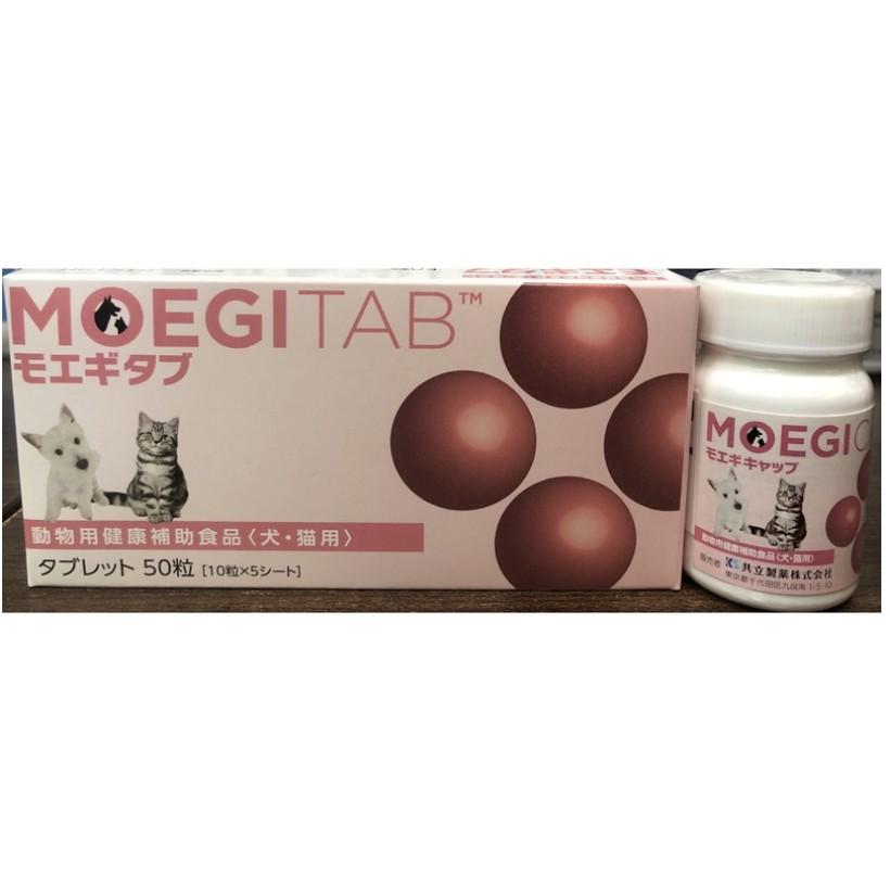 日本共立製藥 貝節益 50錠 30顆