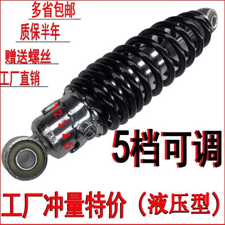一套臺鈴一對21三輪車超柔軟彈簧雅迪前后減震器電動車避震器沖量
