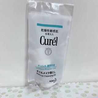 效期出清便宜賣)Curel珂潤潤浸保濕輕質卸粧油8.5ml 新竹市