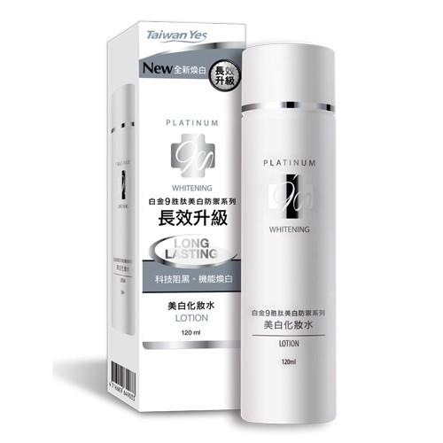 Taiwan Yes 白金9胜肽靚白化妝水 120mL/瓶
