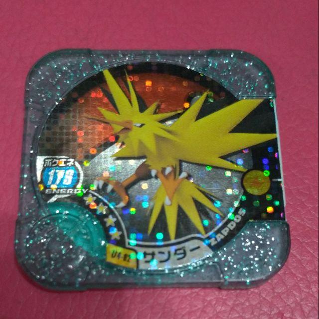 現貨 正版 絕版品 神奇寶貝 pokemon tretta 卡匣  大師等級 級別 四星 4星 閃電鳥