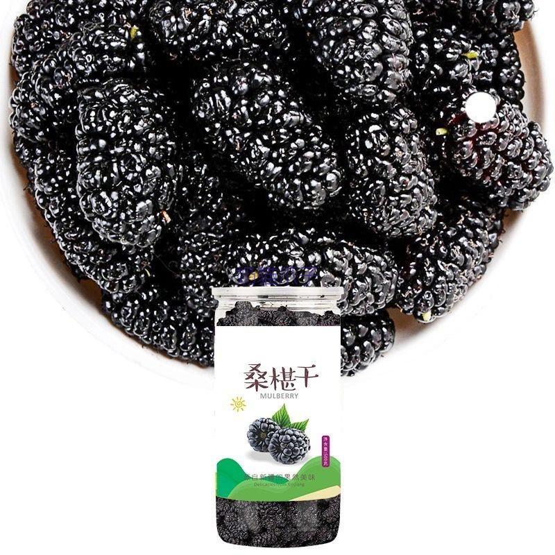 【台灣熱賣】新貨出售 桑葚乾新疆黑桑椹不特級大顆粒桑葚無沙桑椹乾桑椹新鮮果乾1000g
