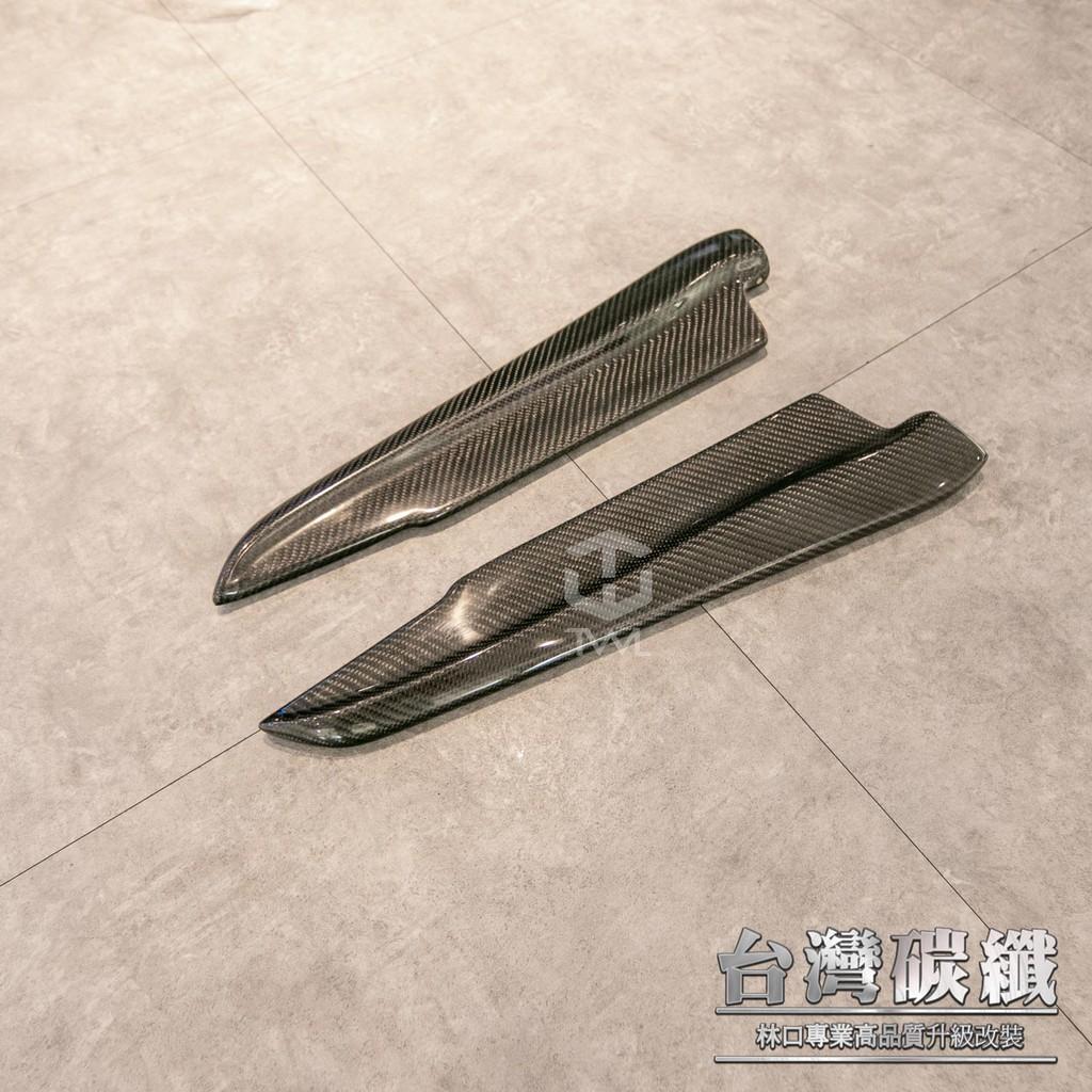 TWL台灣碳纖 BMW寶馬 E92 E93 M3樣式 後保桿通用 碳纖維 卡夢 後保定風翼