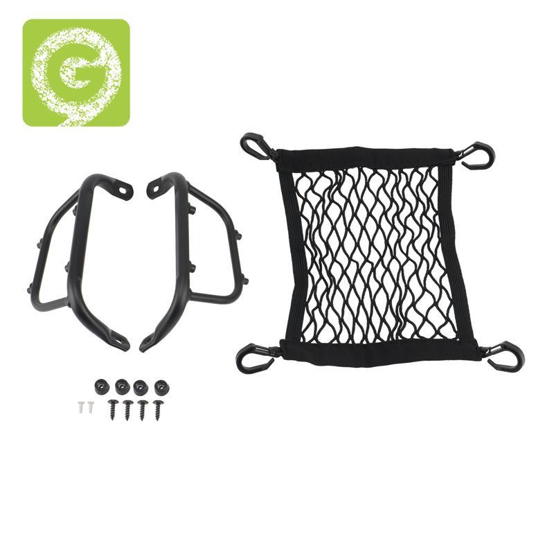 行李架包裹架鋁製腳踏板支架網袋適用於 Vespa Sprint Primavera 125 150 2013-2021