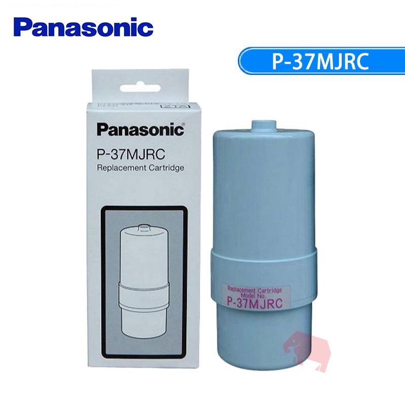 【Panasonic 國際牌】P-37MJRC 電解水機本體濾心(象寶淨水)
