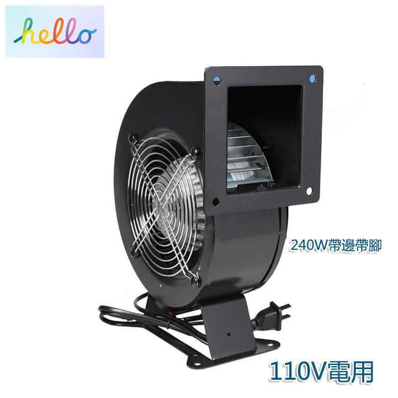 ▨◄♞小型工頻離心風機150FLJ17/15 110V 240W全銅線鼓風機抽風機  41554841062