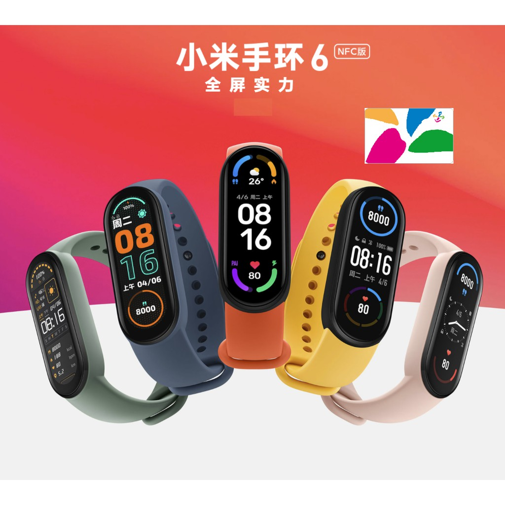 [全民防疫]小米手環6 NFC版 內含悠遊卡、血氧偵測