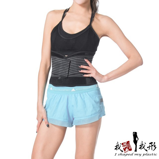 【我塑我形】透氣黑網挺腰美體護腰帶