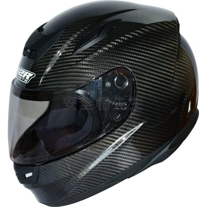 【安全帽先生】M2R XR-3 XR3 碳纖維 原色 全罩 安全帽 買就送好禮三重送