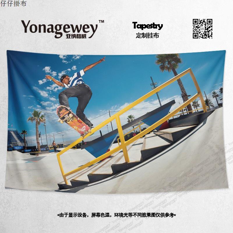JORDAN喬丹滑手PRO滑板周邊做招臥室宿舍裝飾海報背景布掛布墻布