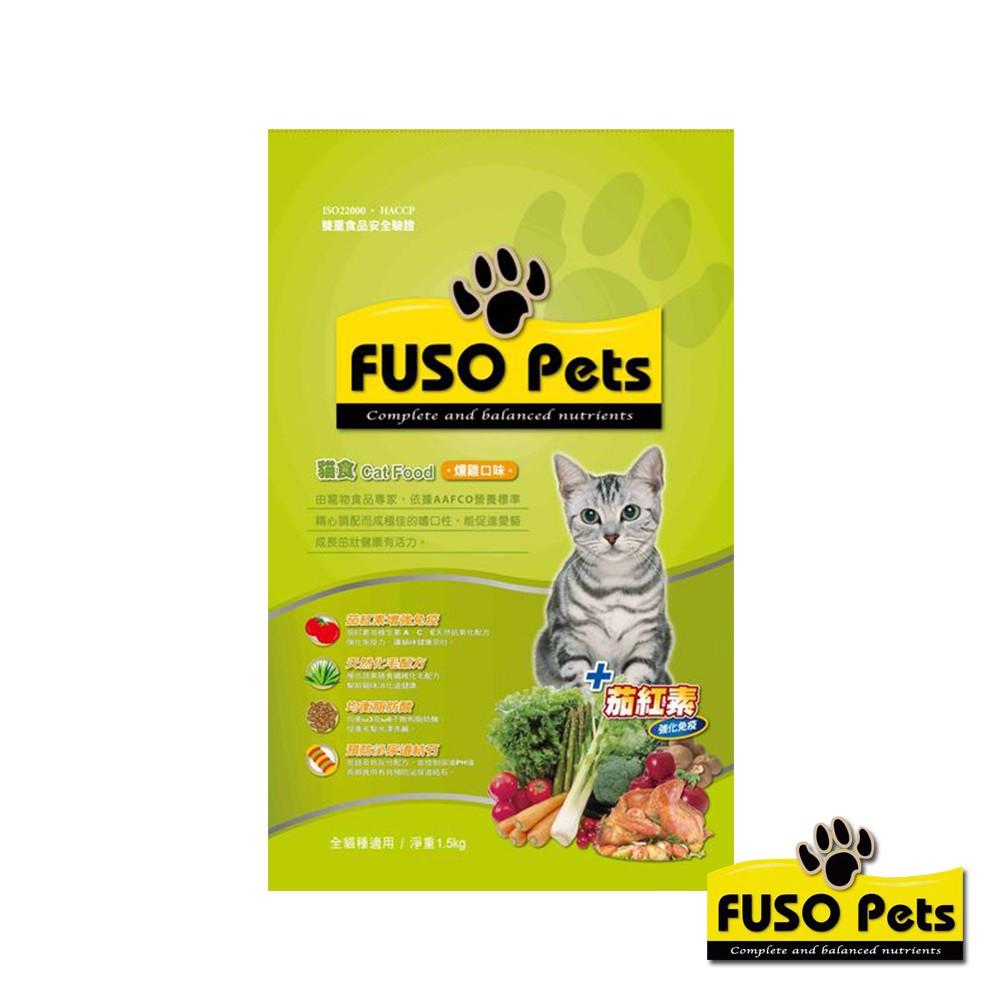 福壽貓食-燻雞+茄紅素 20LB(9.07KG) 貓飼料 貓糧 台灣製造 量販包 (A832A02)