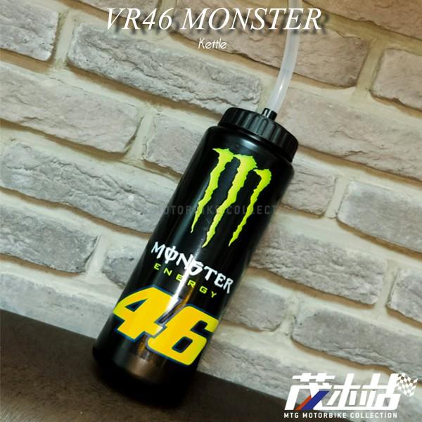 ❖茂木站 MTG❖ 羅西 Rossi VR46 MONSTER 水壺 阿布達比賽事復刻版 MotoGP 鬼爪