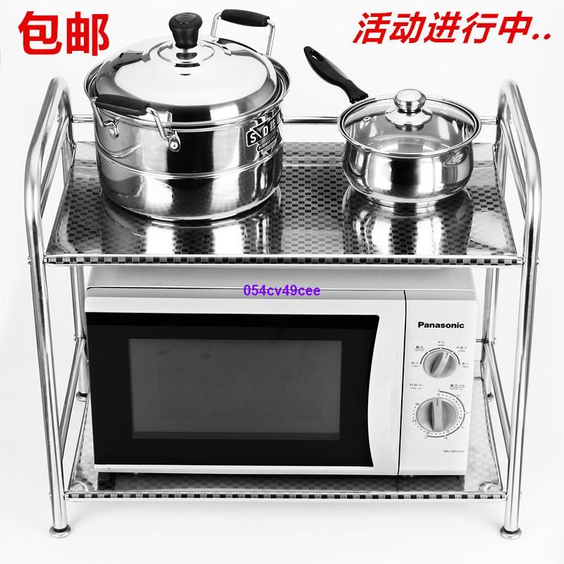 ❈✁∈廚房用品置物架台面架不銹鋼微波爐架2層鍋架收納架烤箱架包郵 ZXC