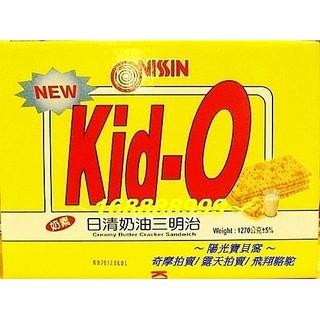 ☆陽光寶貝窩☆ COSTCO 好市多代購 Kid-O 日清 奶油三明治餅乾 素食 68包/ 盒 *特價* 高雄市
