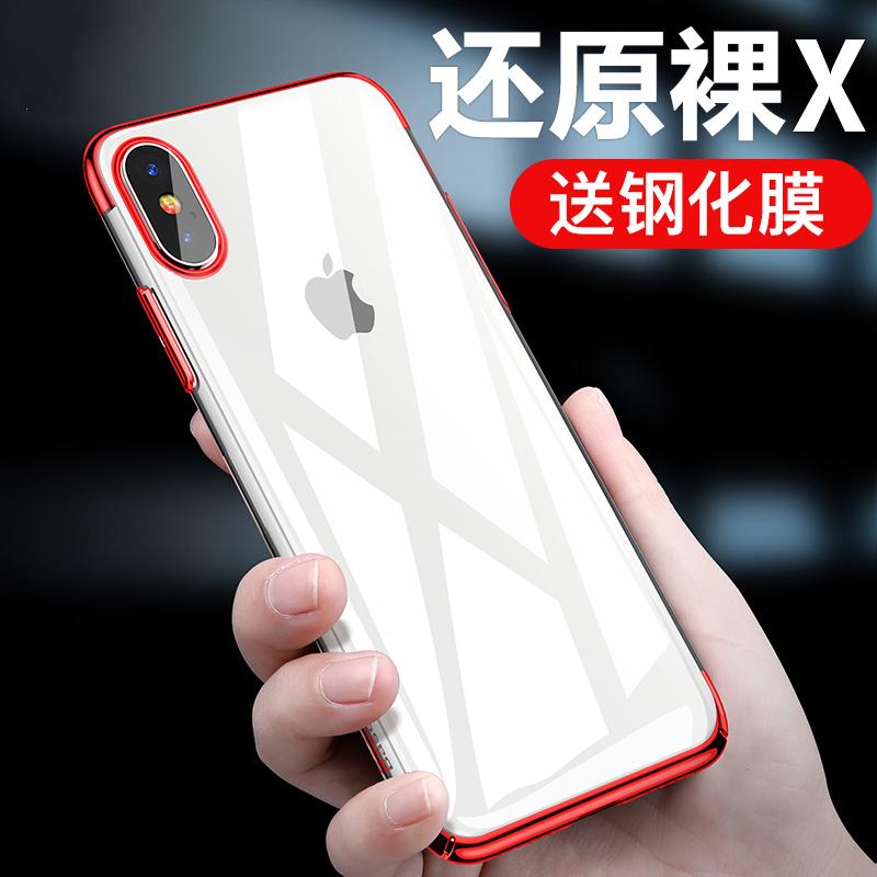 適用於蘋果X手機殼iPhoneX創意透明電鍍款全包防摔軟硅膠軟殼女款