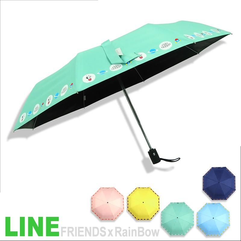 【LINE傘-最強聯名】抗UV黑膠-自動傘 /傘雨傘抗UV傘折疊傘洋傘陽傘非黑膠傘反向傘大傘防風傘熊大傘兔兔傘