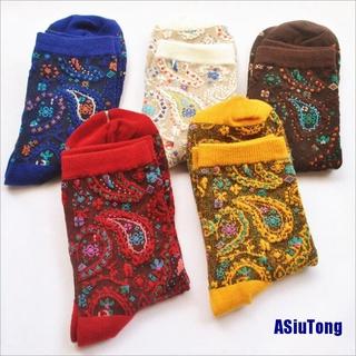 (Asiutong) 5 對 2015 新款 Vantage 女士男士棉襪圖騰印花冬季保暖襪子時尚