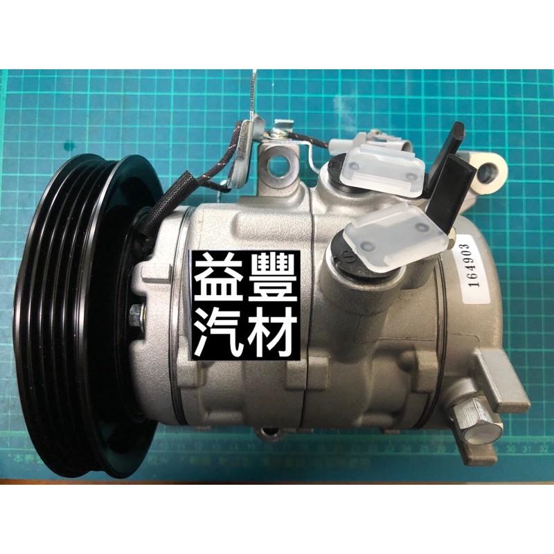 Toyota(豐田)YARIS / VIOS 14~16年 日本副廠新品壓縮機(特價)