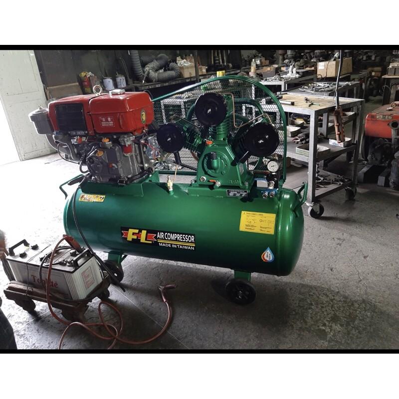 5馬底壓空壓機、7馬半的桶、237公升、120柴油引擎、付起動馬達