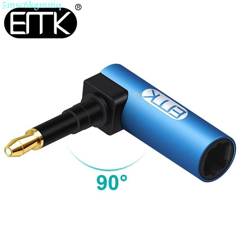 台灣93現貨spdif數字音頻光纖轉接頭3.5mm轉光纖方口轉圓口90度轉換頭圓轉方
