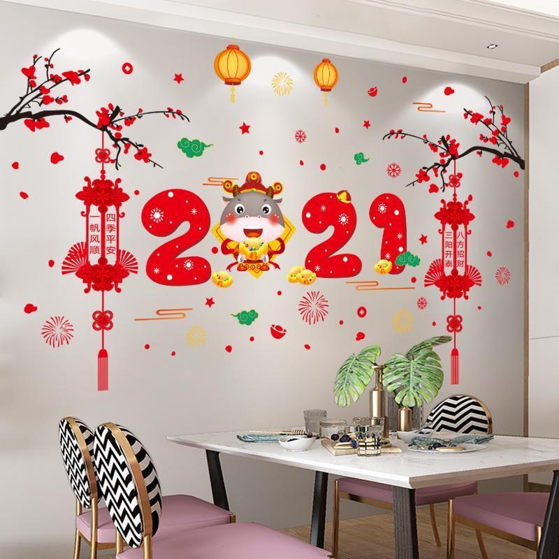 【Je】新年快樂福字墻貼畫自粘喜慶春節過年墻壁墻面裝飾貼紙年畫中國風開春佈新