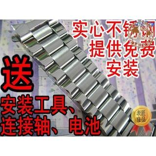 精品表配店適用于卡西歐EQW-M710D T630 AMW-705 704D 表鏈 表帶 鋼帶 配件