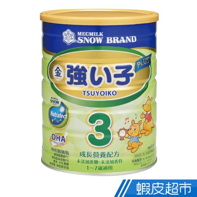 雪印 成長奶粉 3號 900g 蝦皮24h 現貨