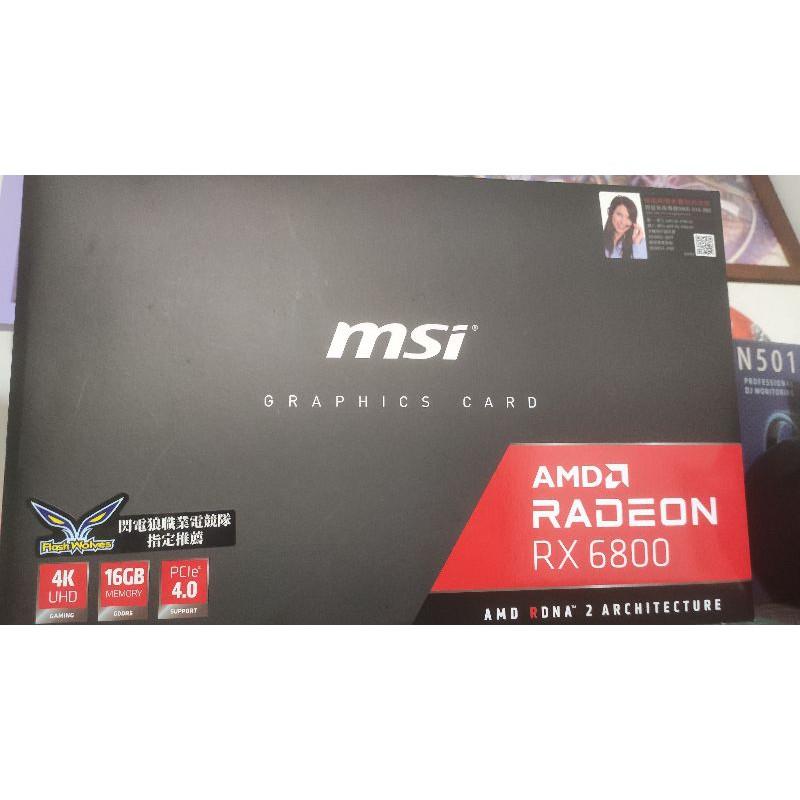 公版AMD RX 6800 16G 可貼換