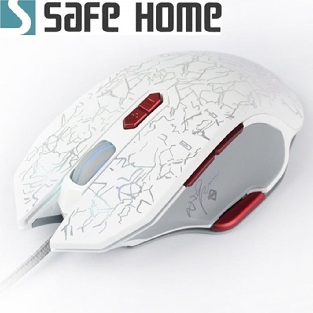 USB九鍵電競光學遊戲滑鼠-連續發射鍵/可調DPI/可自行定義按鍵、呼吸燈